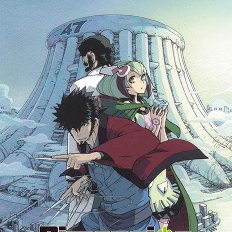 """Primer trailer para el anime """"Dimension W"""""""
