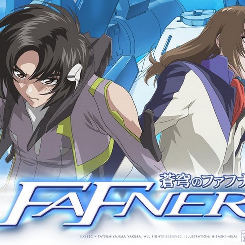 Soukyuu no Fafner: Dead Agressor: Exodus – trailer para la 2ª temporada del anime