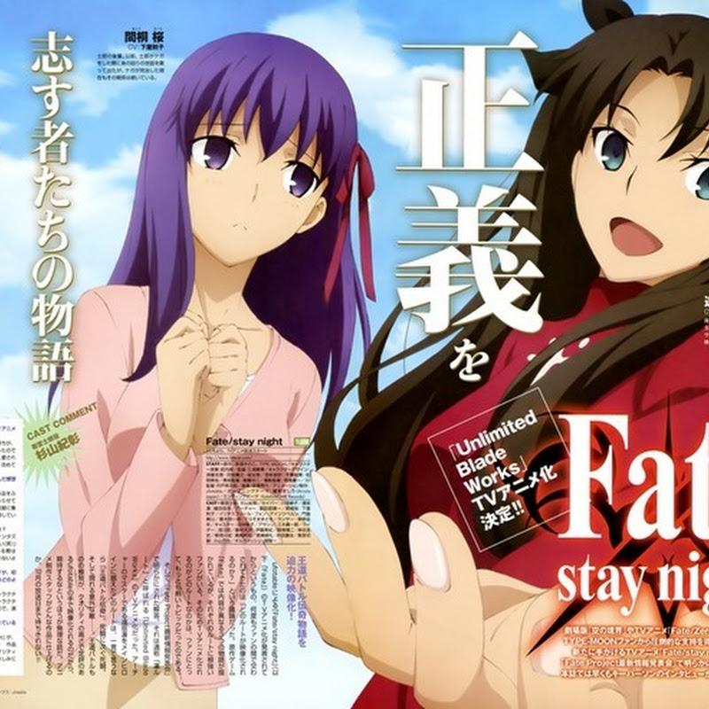 Fate/stay night – comerciales de personajes para el Anime