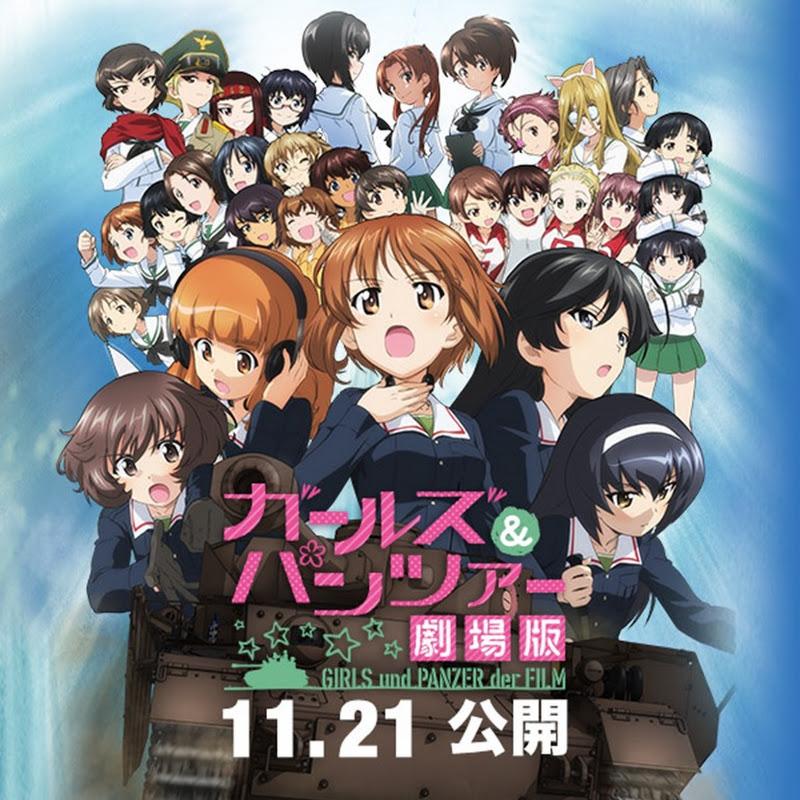 Girls & Panzer revela nuevo trailer y comercial para la película de anime