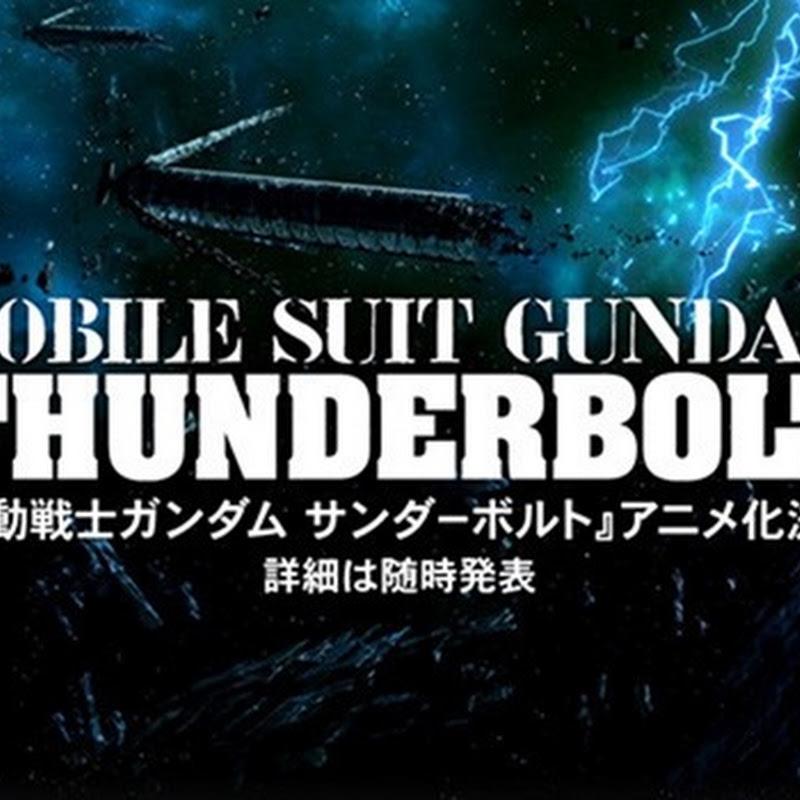 Mobile Suit Gundam Thunderbolt será adaptado al anime