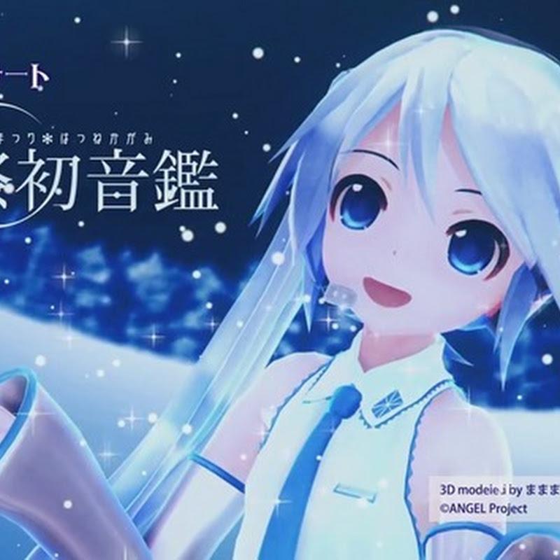 """Video de promoción para """"Snow Miku 2014"""""""