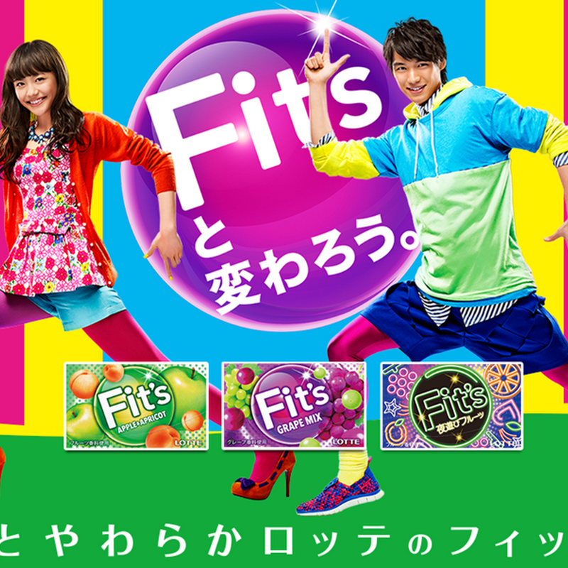 Matsui Airi en un comercial para LOTTE Fit's (video, conferencia)