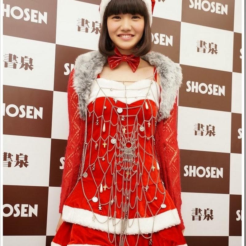 Arakawa Chika – evento de lanzamiento de su Calendario 2014