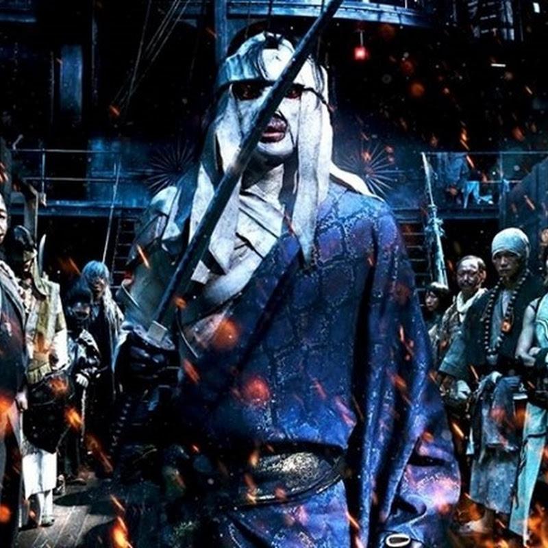 """Foto del Juppongatana en la secuela de """"Rurouni Kenshin"""" Live Action"""