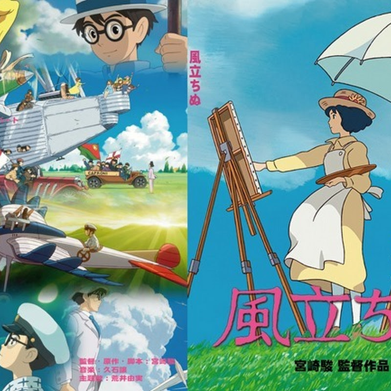 """""""Kaze Tachinu"""" de Ghibli, nominada al Óscar por mejor animación"""