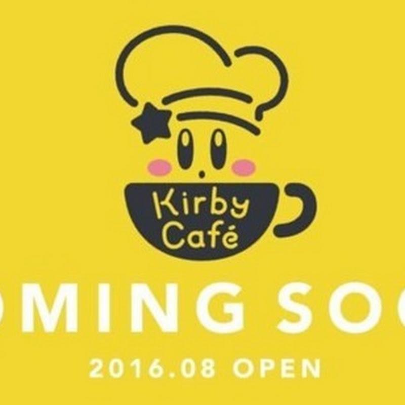 Japón tendrá un Café de Kirby en agosto