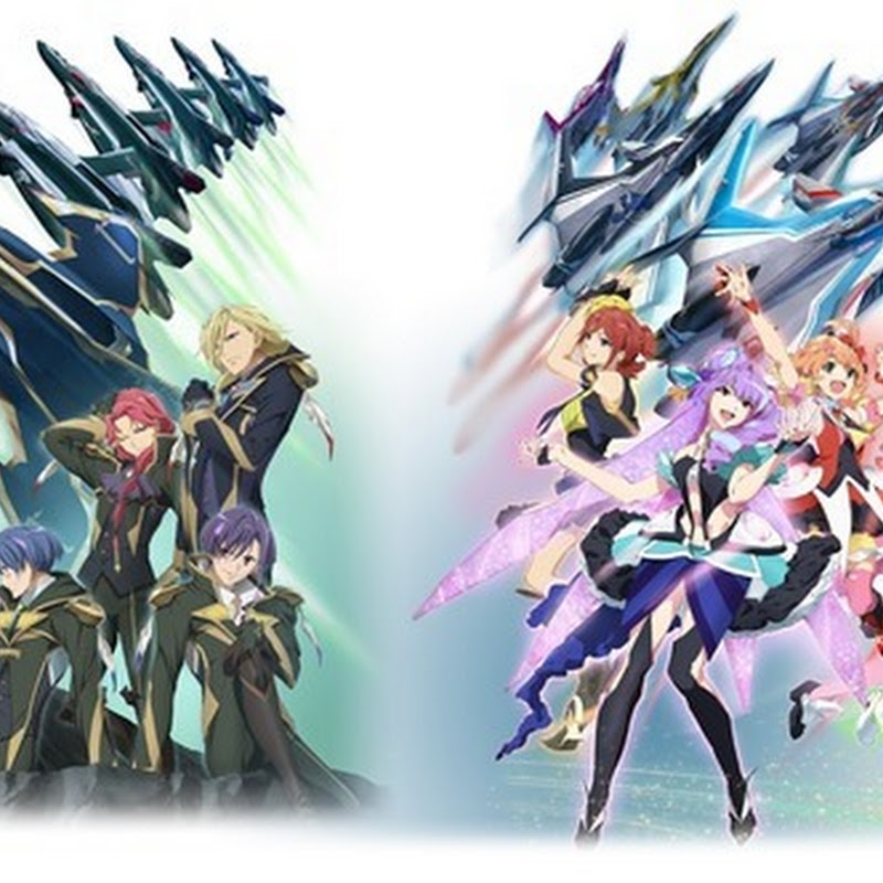 Video promocional para Macross Delta (anime)