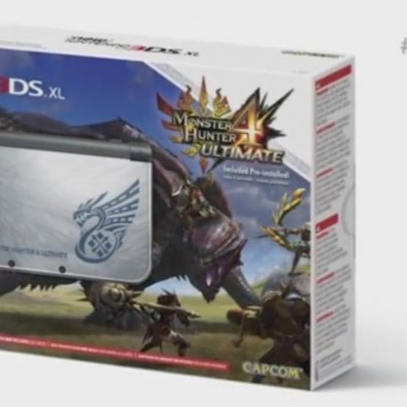 Edición especial de New Nintendo 3DS para Monster Hunter 4 Ultimate