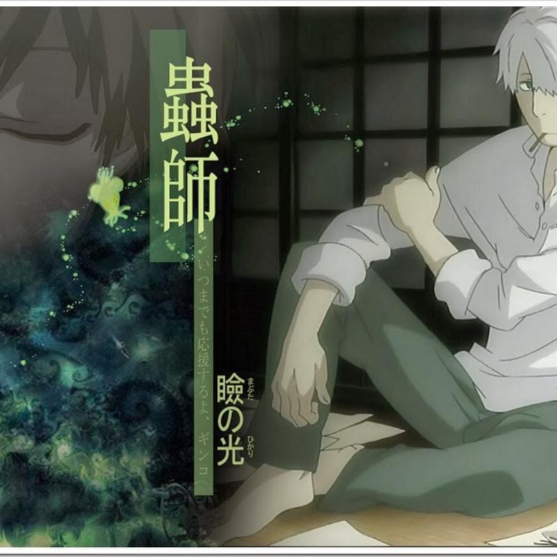 Mushishi Tokubetsu-hen: Hihamukage – voces para el anime