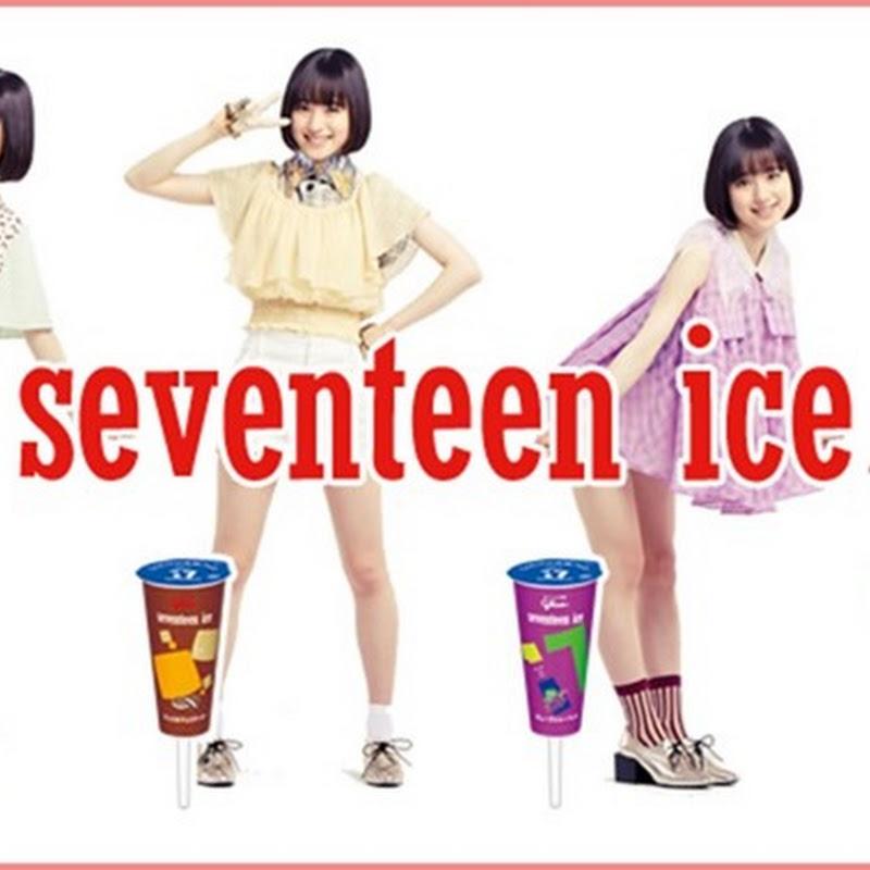 """Muto Ayami, imagen de """"Seventeen Ice"""" de Glico"""