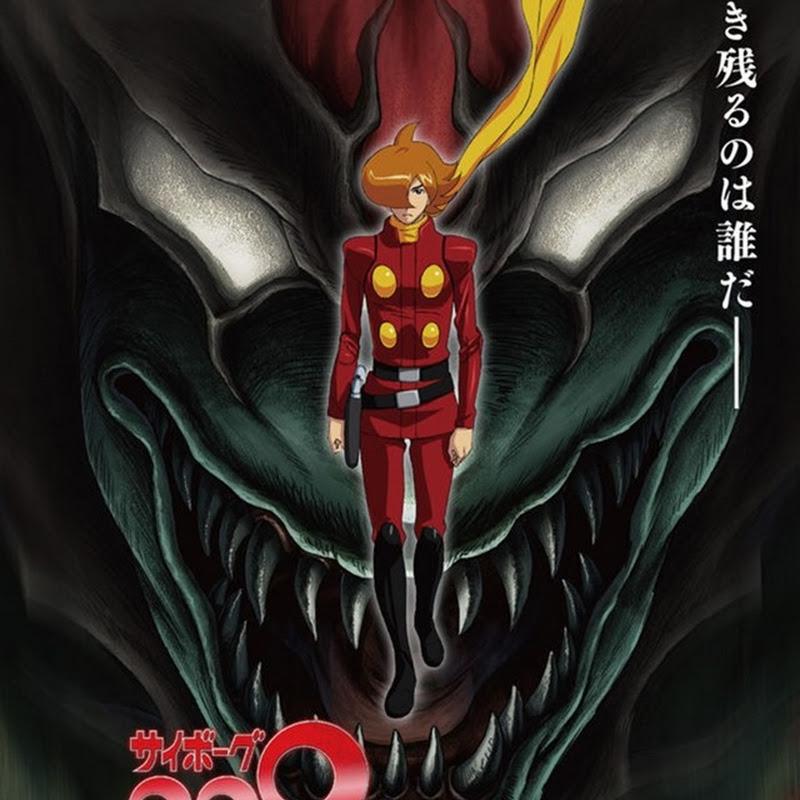 Cyborg 009 Vs. Devilman – trailer para la película de anime