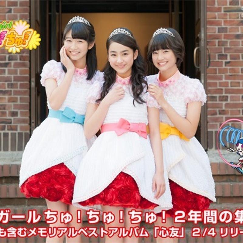 Oha Girl Chu! Chu! Chu! – Shinyuu (1er álbum)