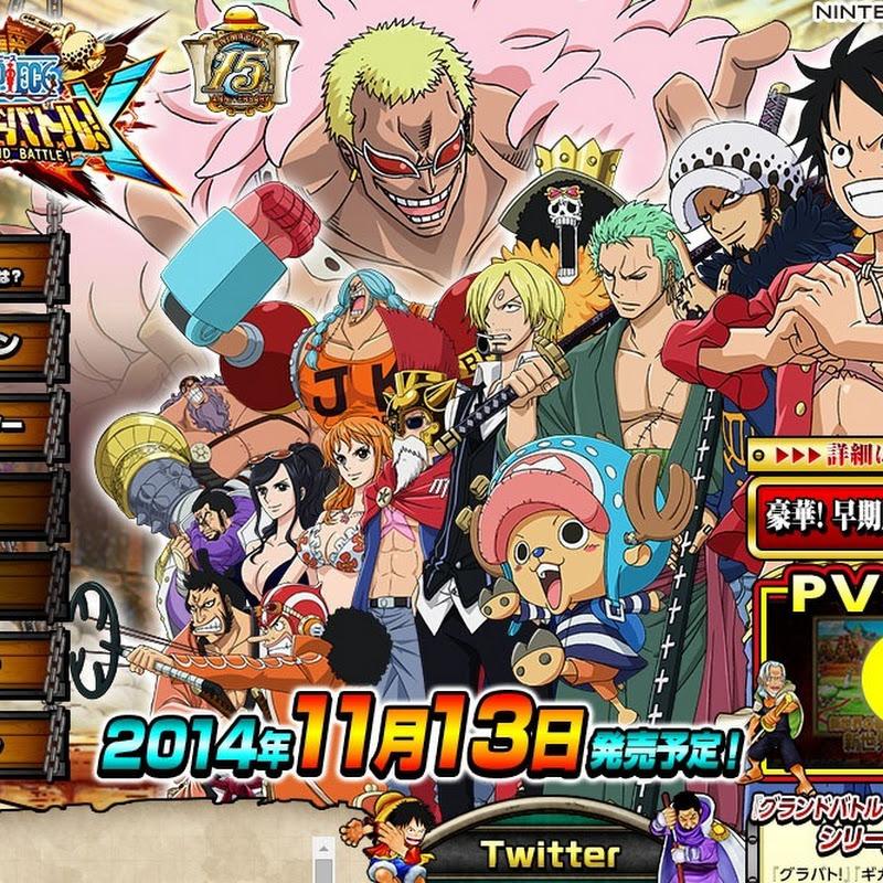 """One Piece: Chou Grand Battle! X"" – trailers del video juego para 3DS"