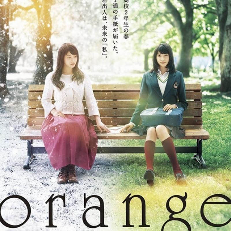 Orange – trailer para la película de Live Action