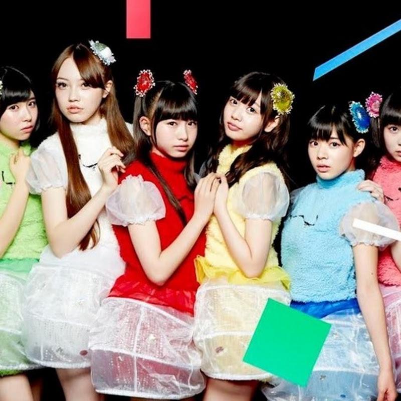 Otome Shinto – Tsuchinoko tte Iru to Omou…?♡ (7º single)