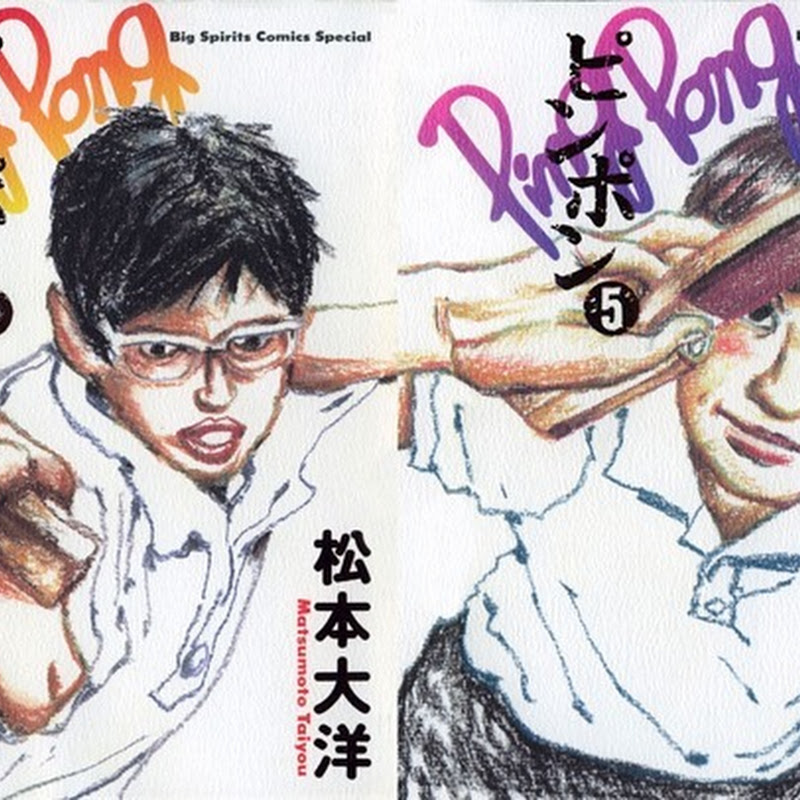 "Manga de ""Ping Pong"" será adaptado al Anime"