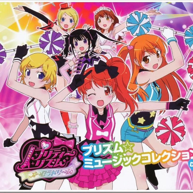 """Pretty Rhythm"" tendrá película de anime en primavera"
