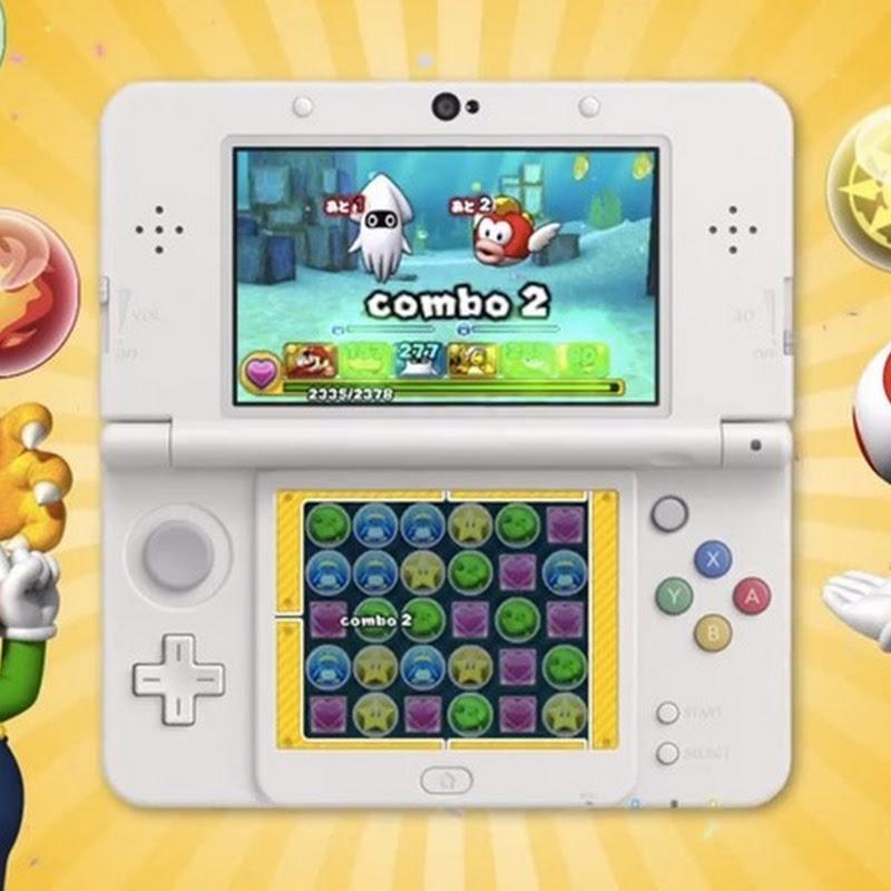Trailer para Puzzle and Dragons Z y confirmación de la edición Super Mario Bros.