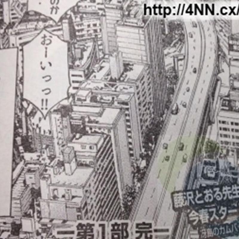 """Se retrasa el lanzamiento del manga """"Red Data Planet"""""""