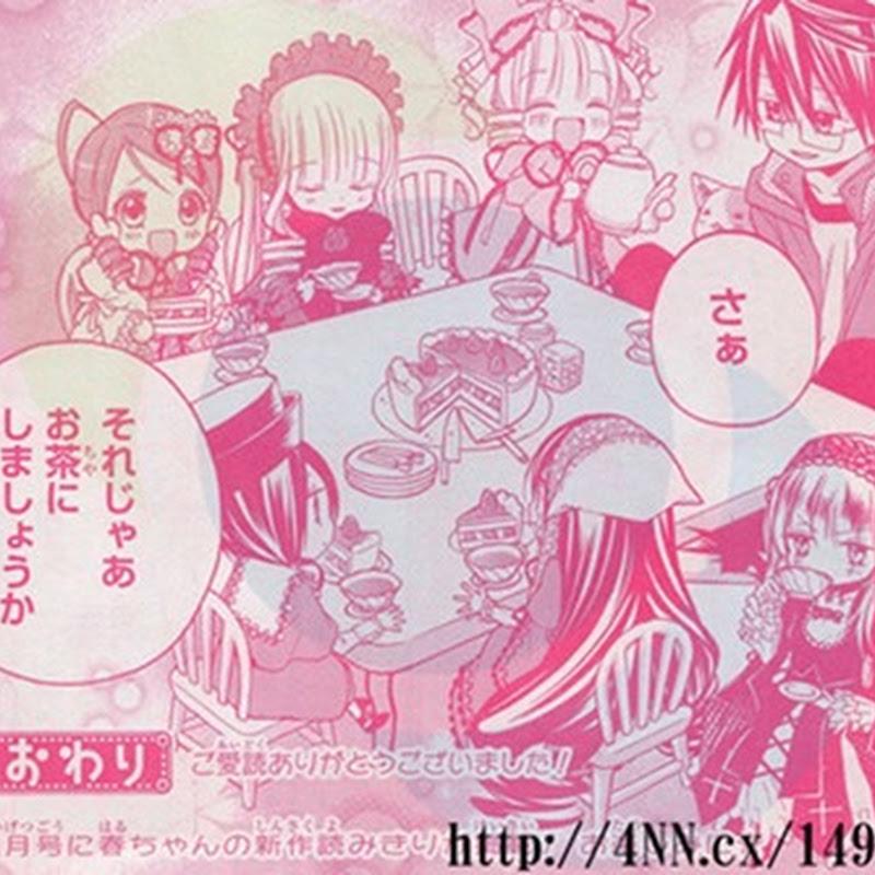 """Termina el manga de """"Rozen Maiden dolls talk"""""""