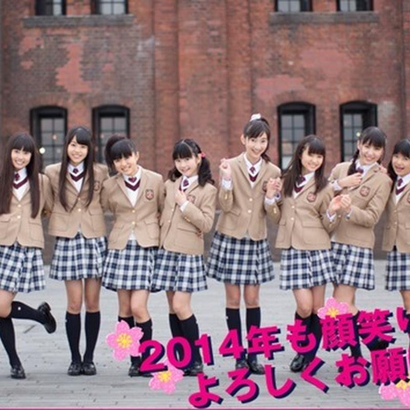 Sakura Gakuin – Jump Up ~Chiisana Yuki~ (portadas para el 7° single)