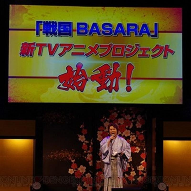 Nuevo proyecto de Anime de Sengoku Basara