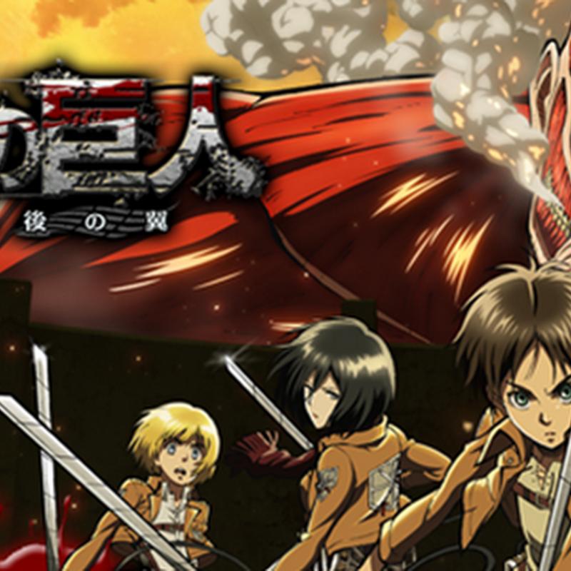 Shingeki no Kyojin – contenido descargable extendido hasta febrero