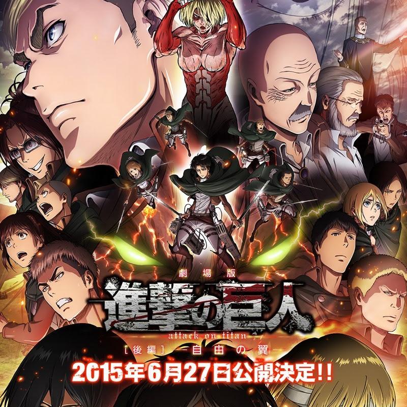 Shingeki no Kyojin Kouhen ~Jiyu no Tsubasa~ poster para la película