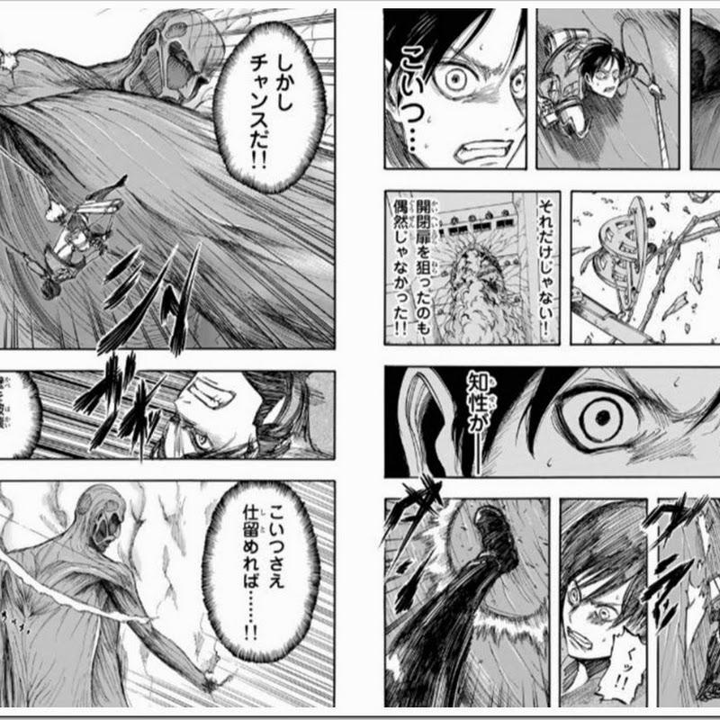 "Creador de Gundam alaba al creador de Shingeki no Kyojin pero critica su arte llamándolo ""grotesco"""