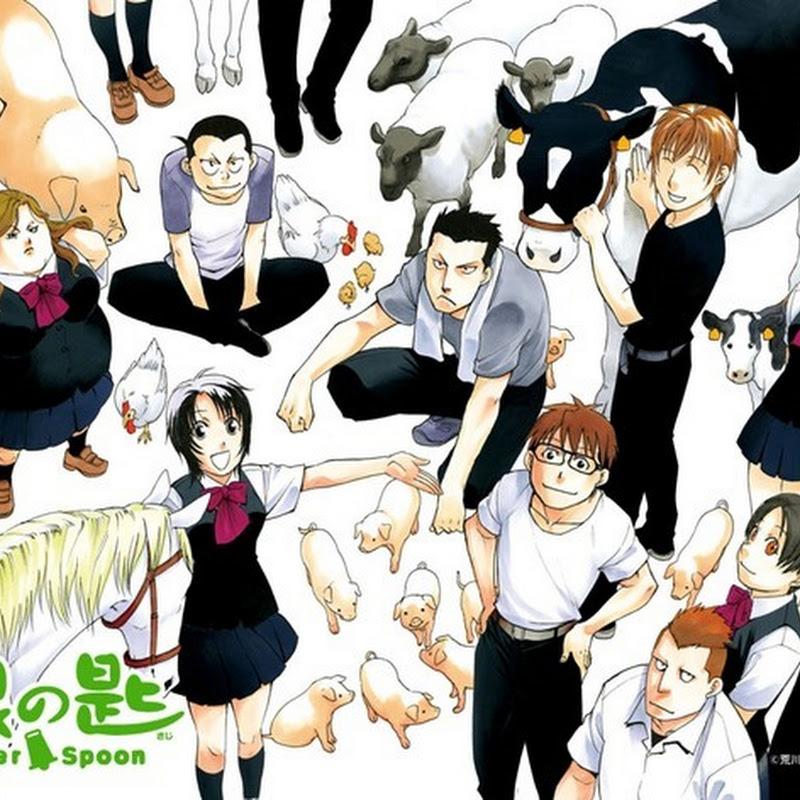 Ranking de Manga en Japón (enero 6 – 12)