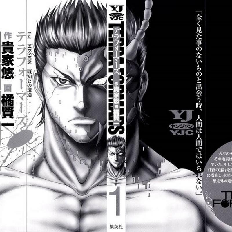 "Posible nuevo anime de ""Terraformars"""