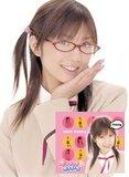 Ogura Yuuko – Onna no ko Otoko no ko