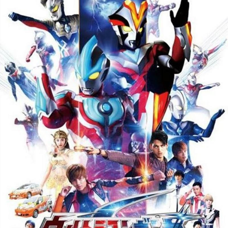 4 minutos de la nueva película de Ultraman