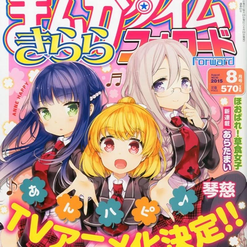 "Manga ""Unhappy!"" será adaptado al anime"