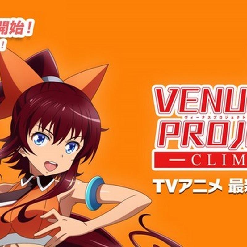 Venus Project: Climax – el anime estrena en julio
