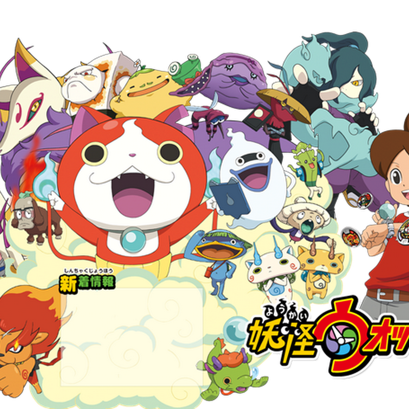 Youkai Watch – trailer para el anime