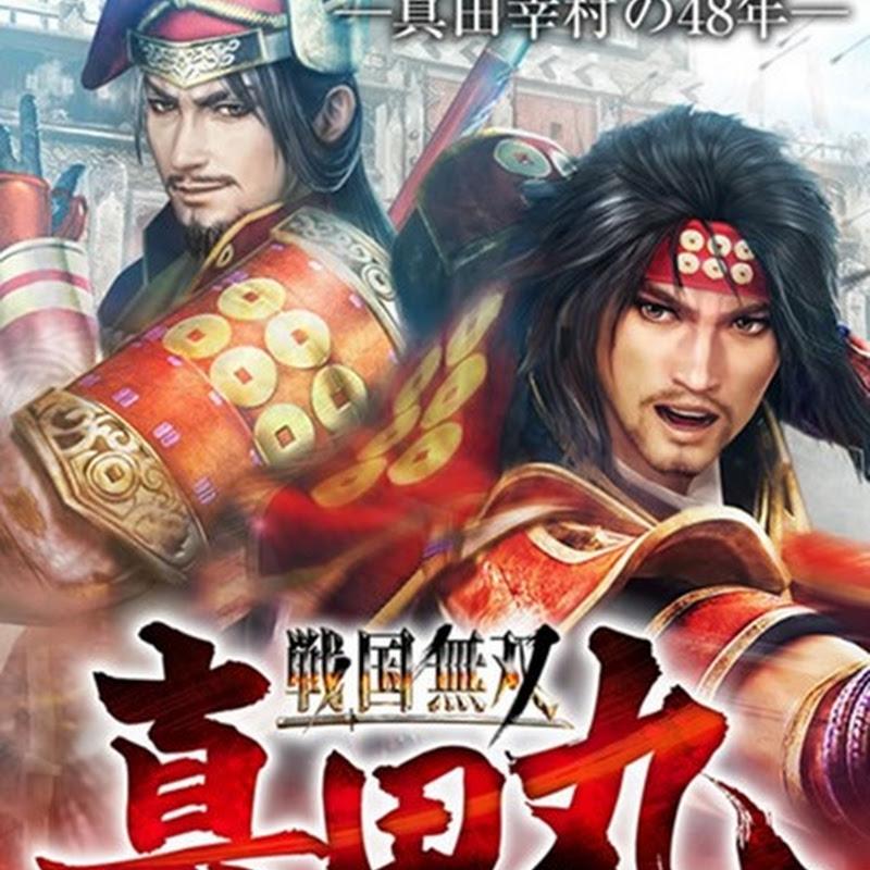 KOEI Tecmo reveló nuevo juego Sengoku Mosou ~Sanada Maru~