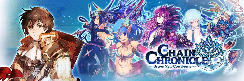SEGA revela primer trailer para Chain Chronicle (anime)