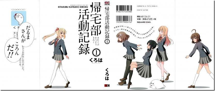 "El manga de ""Kitakubu Katsudou Kiroku"" será adaptado al anime"