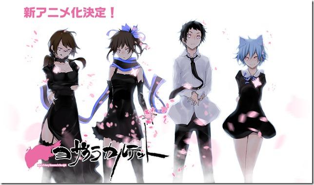 Yozakura Quartet ~ Hana Uta ~ nueva serie de anime