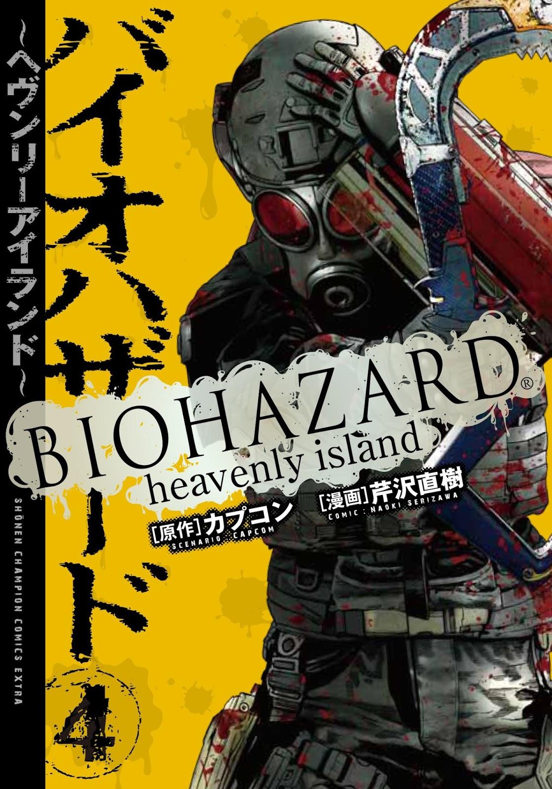 Biohazard: heavenly Island terminará en el volumen 5