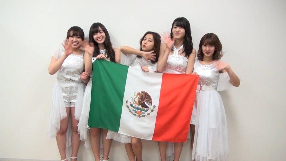 C-ute Cutie Circuit - !De vuelta a Mexico! (DVD)