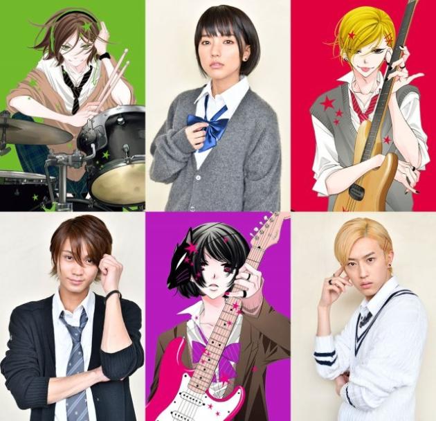 Mano Erina se une al reparto de Fukumenkei Noise (live action)