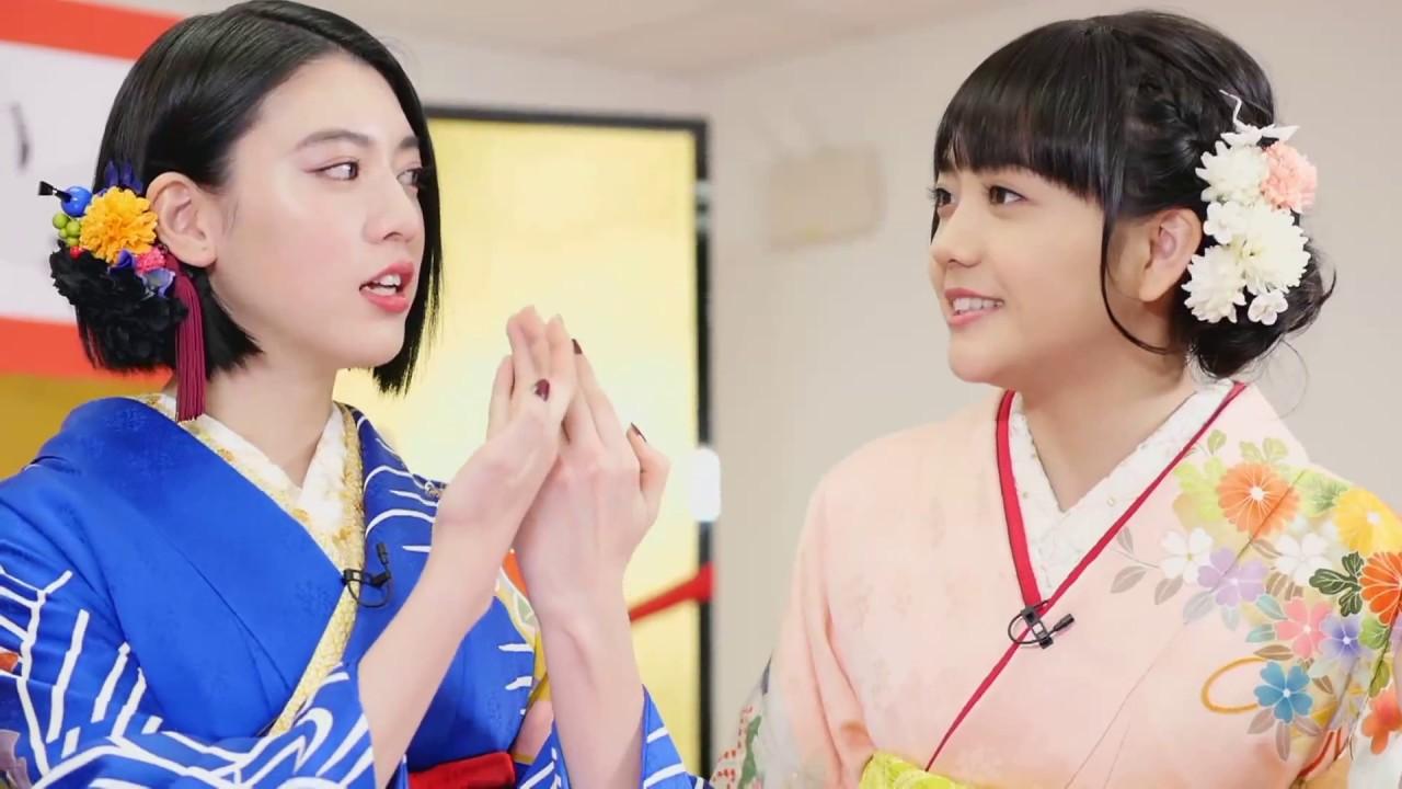 Miyoshi Ayaka y Matsui Airi – programa especial de Seijin no Hi