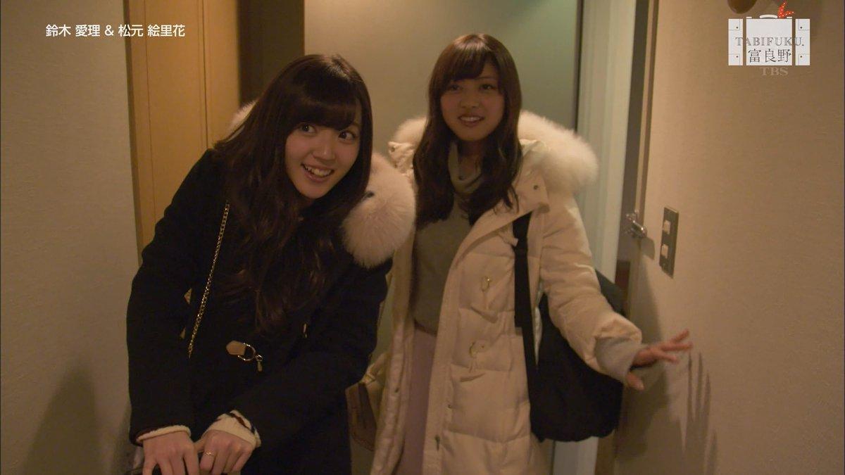 Suzuki Airi y Matsumoto Erika en TABIFUKU