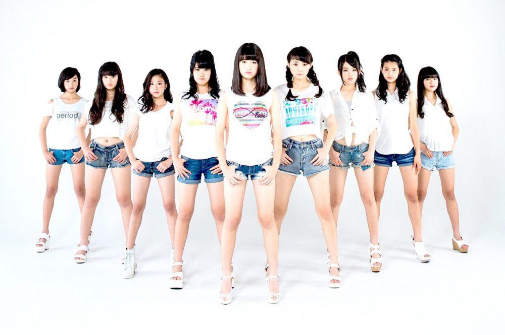 Swip – grupo idol de Okinawa