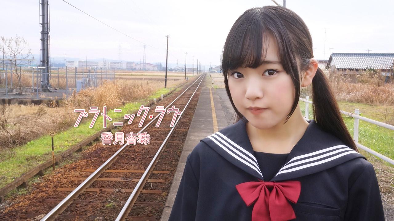 「anjyu Kouzuki Picture」の検索結果