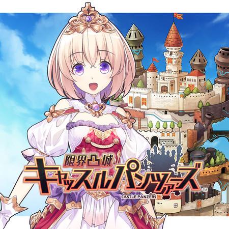 Genkai Tokki: Castle Panzers, nuevo video juego de Compile Heart