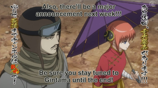 Gintama tendrá un anuncio importante la próxima semana